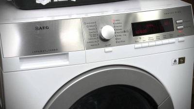 Бесшумная стиральная машина