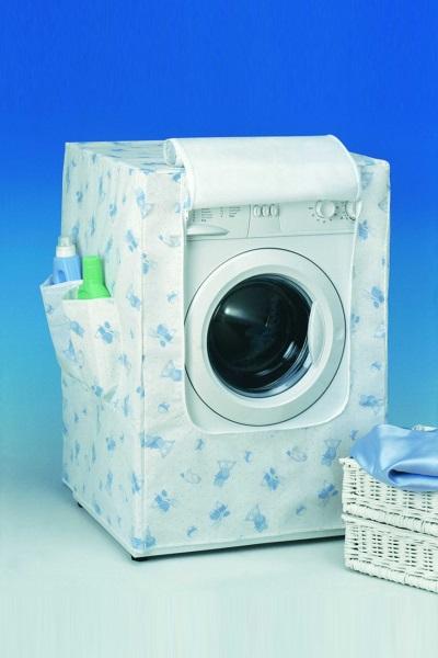Поздравление свадьба стиральная машина