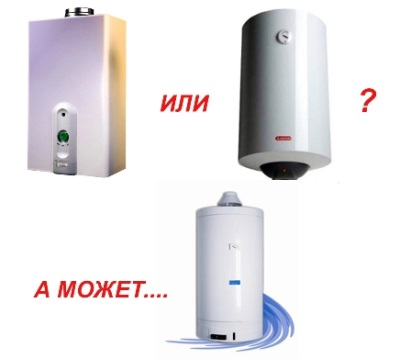 Выбор газовой колонки