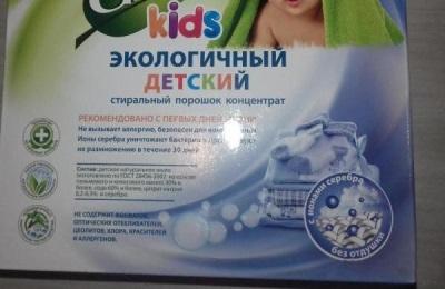 Порошок для стиральной машины-автомат без фосфатов