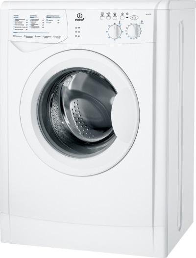 Суперузкая стиральная машина