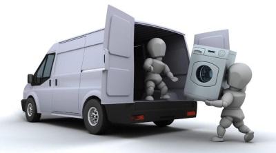 Продажа стиральной машины по объявлению