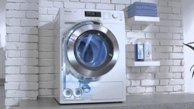 стиральная машина для просторных помещений