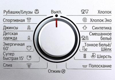 панель управоления узкой стиральной машины