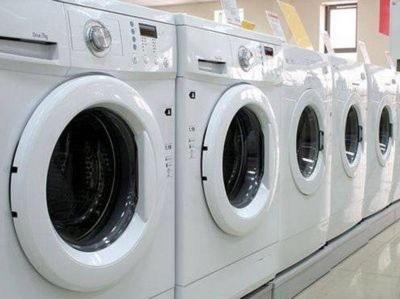 большой выбор узких стиральных машин