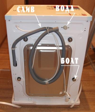 Подключение заливных шлангов для стиральных машин