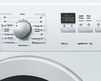 панель стиральной машины Siemens