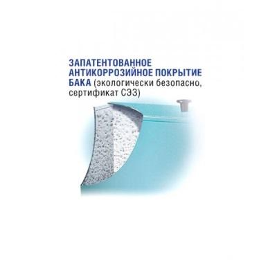 Реклама антикоррозийного покрытия