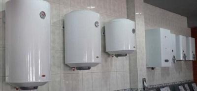 Объем газового накопительного водонагревателя