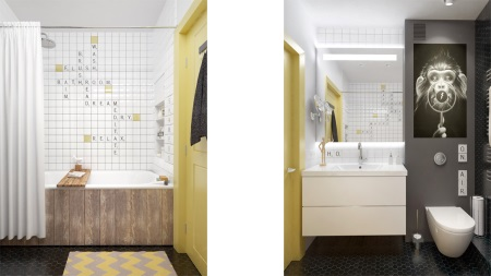 Желтая с серым ванная комната