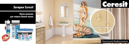 Сколько сохнет затирка для плитки в ванной